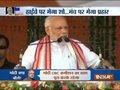 PM Narendra Modi inaugurates two major expressways, attacks Congress