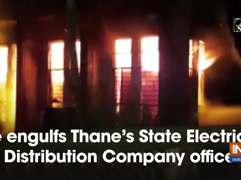Fire engulfs Thane's State Electricity Distribution Company office