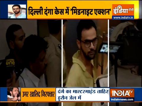 Former JNU student leader Umar Khalid arrested in Delhi riots case