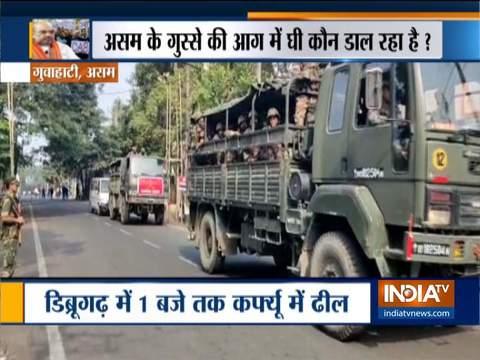 CAB protests: नॉर्थ ईस्ट में हालात धीरे-धीरे हो रहे सामान्य, गुवाहाटी-डिब्रूगढ़ में कर्फ्यू में ढील