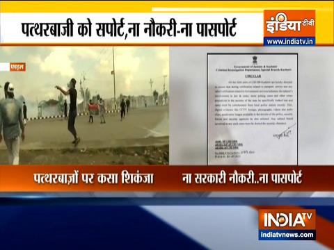 पथराव में शामिल लोगों के लिए कोई सरकारी नौकरी, पासपोर्ट नहीं: जम्मू-कश्मीर सरकार