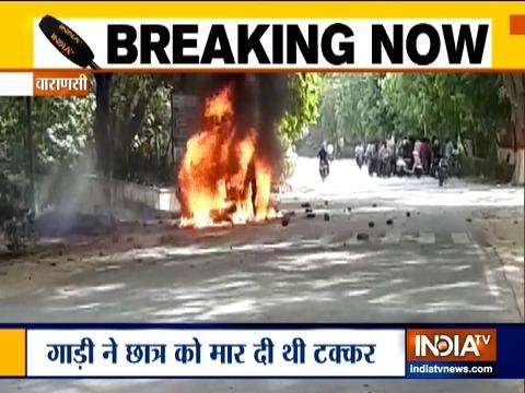 बीएचयू : हादसे में एक छात्र के घायल होने पर फूटा गुस्सा