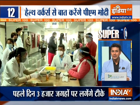 Super 100: PM Modi will launch the pan India rollout of COVID-19 vaccination drive on 16th January