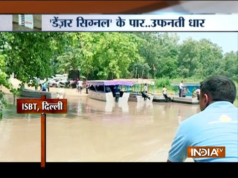 Watch special show on Flood Red Alert in Delhi NCR