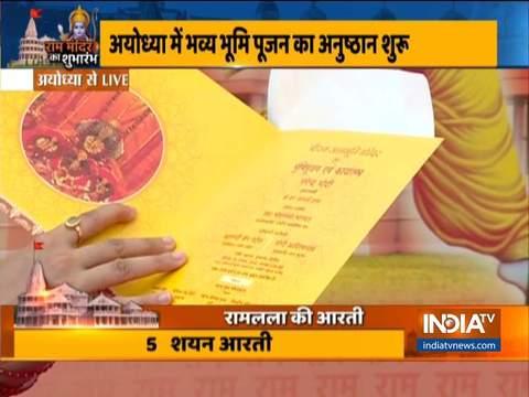 राम मंदिर भूमि पूजन आमंत्रण कार्ड से बस एक बार मिल पाएगी एंट्री