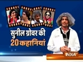 20 untold stories of Sunil Grover