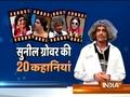 20 untold stories of Sunil Grover