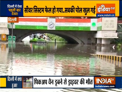 Special Report: Who is responsible for water logging in Delhi?