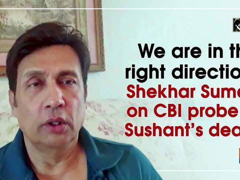 We are in the right direction: Shekhar Suman on CBI probe in Sushant's death