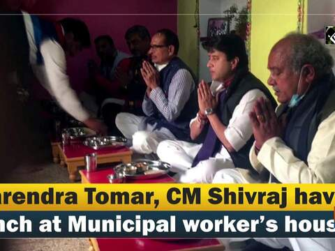 Narendra Tomar, CM Shivraj have lunch at Municipal worker's house
