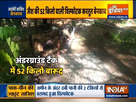 जम्मू-कश्मीर: पुलवामा जैसा आतंकी हमला टला