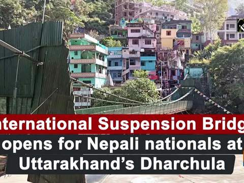 International Suspension Bridge opens for Nepali nationals at Uttarakhand's Dharchula