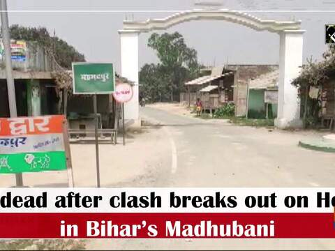 2 dead after clash breaks out on Holi in Bihar's Madhubani