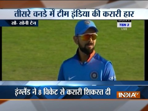 3rd ODI: England beat India by eight wickets to clinch series 2-1