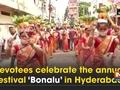 Devotees celebrate the annual festival 'Bonalu' in Hyderabad
