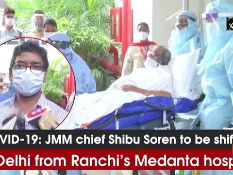COVID-19: JMM chief Shibu Soren to be shifted to Delhi from Ranchi's Medanta hospital