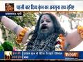 Kumbh Mela 2019: Foreign saints became attraction in kumbh mela of Prayagraj