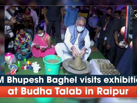 CM Bhupesh Baghel visits exhibition at Budha Talab in Raipur