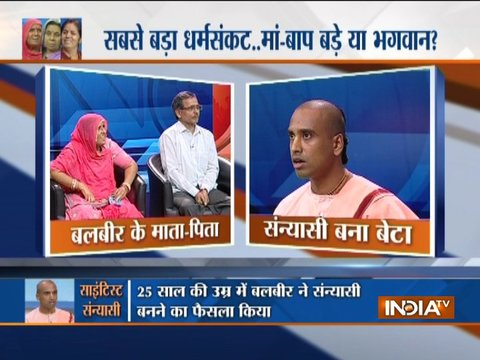 India TV Exclusive: Story of 'Sanyasi' Balbir Singh