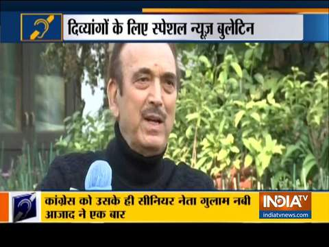 Special News | Ghulam Nabi Azad slams '5-star culture' in Congress