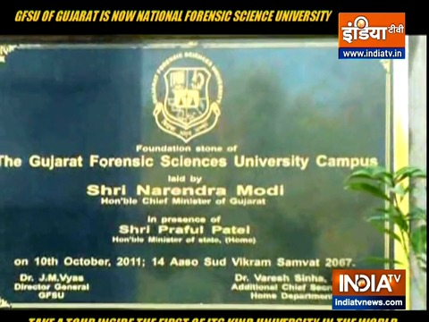 Gujarat Forensic Sciences University to be upgraded as National Forensic Sciences University