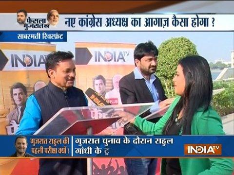 Faisala Gujarat Ka: Will Rahul Gandhi be able to defeat the Modi-Shah duo in Gujarat polls?