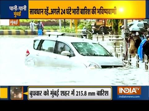 मुंबई पर बरसा मॉनसून का कहर, गुरुवार तक बेहद भारी बारिश जारी रहने की संभावना