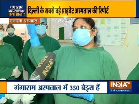 Kurukshetra | Know the condition of Gangaram Hospital in Delhi amid Corona virus outbreak?