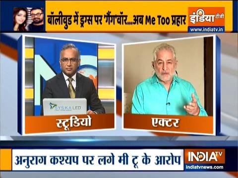 दलीप ताहिल ने कहा- बॉलीवुड उद्योग सहित हर जगह यौन शोषण की समस्या मौजूद है