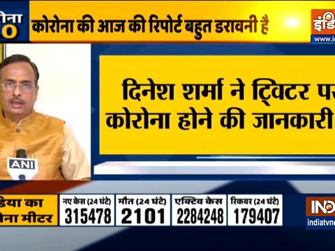 Uttar Pradesh deputy CM Dinesh Sharma, wife test Covid positive