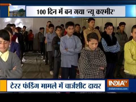 कश्मीर में प्रतिबंध लगने के 100 दिनों के बाद खुले स्कूल और दुकानें