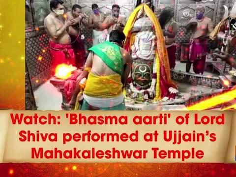 Watch: 'Bhasma aarti' of Lord Shiva performed at Ujjain's Mahakaleshwar Temple
