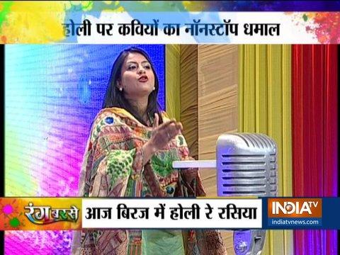रंग बरसे: इंडिया टीवी पर रंगों के त्यौहार 'होली' की धूम
