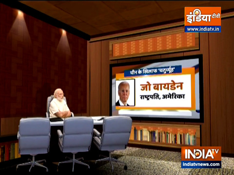 First Quad Summit: PM Modi to meet Joe Biden