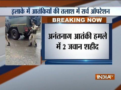 2 CRPF jawans killed in militant attack in Anantnag district of Jammu and Kashmir