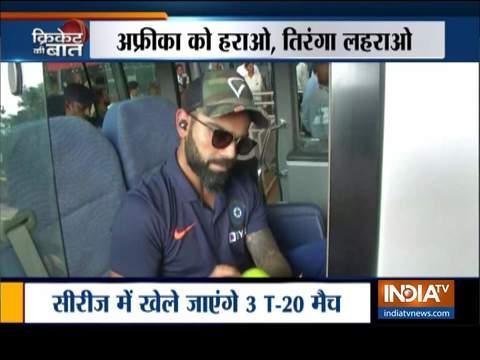 साउथ अफ्रीका के खिलाफ टी20 सीरीज का आगाज करने धर्मशाला पहुंची टीम इंडिया