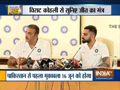 कप्तान विराट कोहली का बड़ा बयान, कहा- ये वर्ल्ड कप सबसे ज्यादा मुश्किल होगा