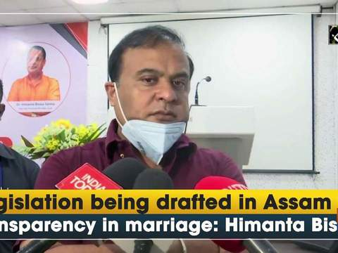 Legislation being drafted in Assam for transparency in marriage: Himanta Biswa