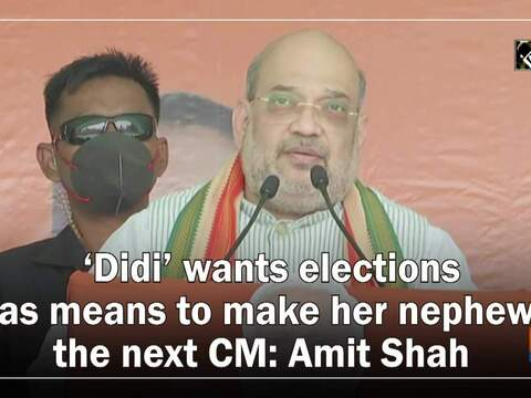 'Didi' wants elections as means to make her nephew the next CM: Amit Shah
