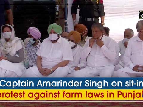 Captain Amarinder Singh on sit-in protest against farm laws in Punjab