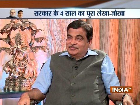 मोदी सरकार के 4 साल पूरे होने पर नितिन गडकरी ने इंडिया टीवी से ख़ास बातचीत की
