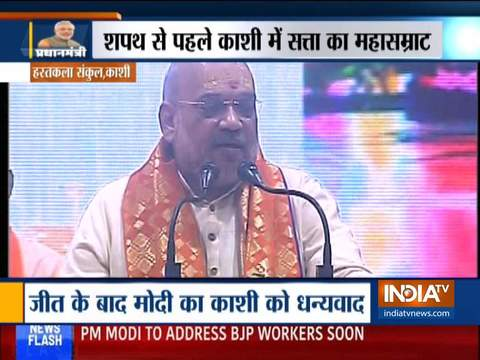 Yogi Adityanath, Amit Shah address BJP workers in Varanasi