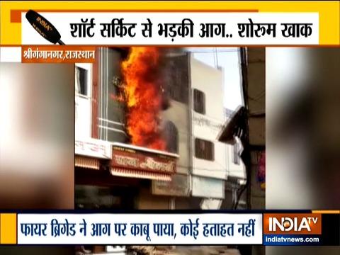 राजस्थान के श्रीगंगानगर में ज्वैलरी शॉप में लगी आग