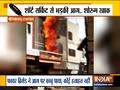 Fire at jewellery shop in Rajasthan's Sri Ganganagar