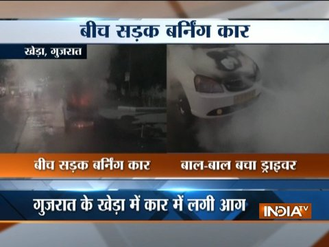 Car catches fire on road in Gujarat's Kheda, no casualty reported