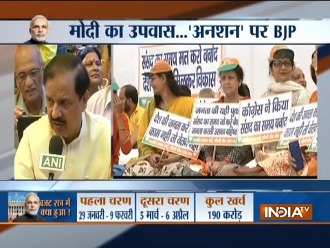 BJP MP Mahesh Sharma along with party workers observe fast over parliament washout