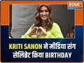 Kriti Sanon celebrates birthday with media, Kartik Aaryan snapped outside Aneez Bazmee's office