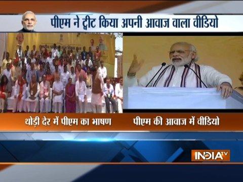 PM Modi reaches Mandla, Madhya Pradesh