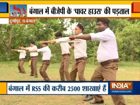 RSS rapidly penetrating in Bengal, doubles number of shakhas