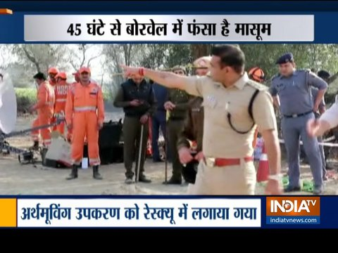 Haryana: Infant falls into a 60-feet deep borewell in Hisar, rescue operation underway